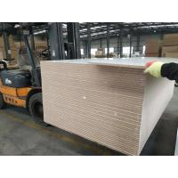 China Melamine Mdf Suppliers in china,for Dubai,qatar,bahrain wholesale