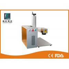 China Large Power Fiber Laser Marking Machine 50W 100W Steel Engraving Machine wholesale