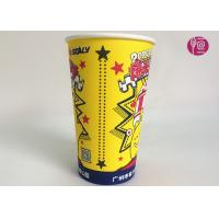 China 18oz Top Dia 90mm Single PE Coated Paper Cup For Popcorn With Yellow Color Print wholesale