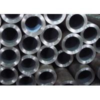 China 316L 304L 321 Stainless Steel Hollow Bar Hollow Steel Bar Seamless Mechanical Tube wholesale