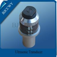 Quality Industrial High Power Ultrasonic Transducer Low Frequency Piezoelectric Ultrasonic Transducer for sale