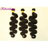 Buy cheap Unprocessed Virgin 8a Grade Brazilian Hair Double Drawn Hair from wholesalers
