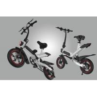 China Electric Compact Folding Bike , Lightweight Fold Up Cycles Eco - Friendly wholesale