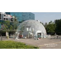 China UV Resistant Transparent Geodesic Dome Tent , Outdoor Event Half Sphere Tent, large diameter clear geodesic dome tent wholesale