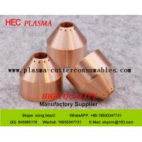 China 220798 Shield For PM65/85/105, Professional Hypertherm Powermax Consumables wholesale