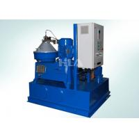 China Mineral Oil Lube Oil Centrifugal Filtration Equipment Disc Type 3000 L/hour wholesale