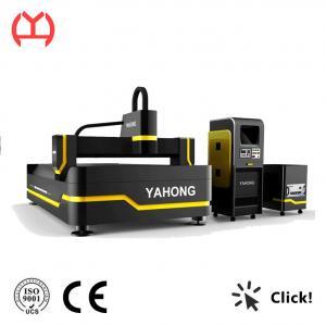 China Steel Metal Fiber Laser Cutting Machine on sale