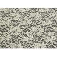 China Water Soluble Brushed Lace Rayon Nylon Spandex Fabric For Upholstery CY-LQ0028 wholesale
