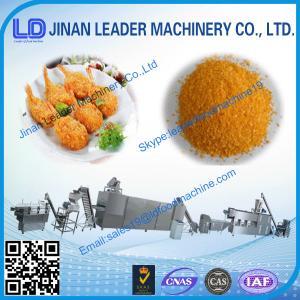 China For sale Hot selling Jinan Shandong China Bread Crumb frictional extruder wholesale