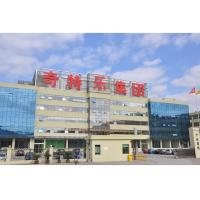 QITELE GROUP CO., LTD CHINA