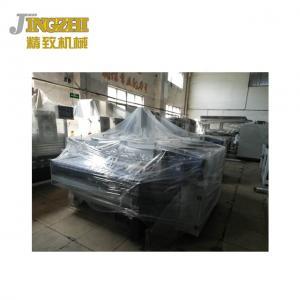 China Composite Veneer Flooring Automatic Wood Sanding Machine High Power Motor wholesale