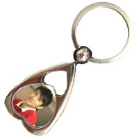 China Heart Shaped Personalized Metal Keychains Custom Crafts Souvenir Gift wholesale