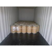 China Emamectin Benzoate 5% WDG Vegetable Insecticide wholesale