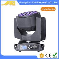 Buy cheap Waterproof DJ Stage Lights With 6500K Color Temperature CE ROHS Certification from wholesalers