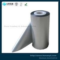 China Mill Finish 8079 Aluminum Foil Coil  Household  Silver Color Environmental Friendly wholesale