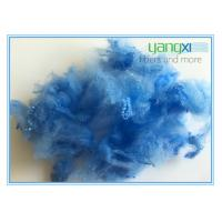 China 1.5 Denier Recycled Pet Staple Fiber 38mm Length With Excellent Tenacity wholesale