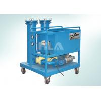 Buy cheap High Performance Industrial Oil Filtration Systems Carbon Steel 3000 L/hour from wholesalers