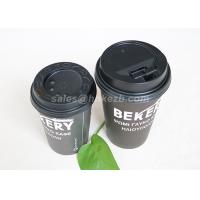 China Logo Custom Printed Paper Cups , Eco Friendly Custom Coffee Paper Cups Recycled wholesale