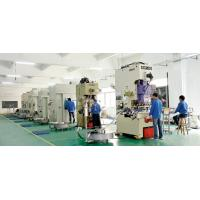 Shenzhen HuiLy Electronics Co., Ltd.