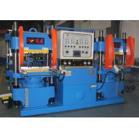 Buy cheap 200 Tons Track Vulcanizing Machine Four Column Type Producing Silicone Swimming from wholesalers