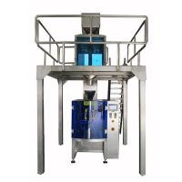 China Multi head Weigher Filling sealing machine Manufactory small candy packaging wholesale