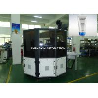 China Plastic Tubes Automatic Screen Printing Machine For Cosmetic Industry on sale