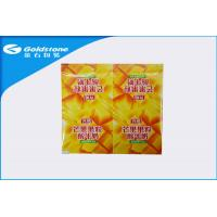 Buy cheap Acid Fastness Yogurt Cover Cup Sealer Film For PP / PE / PS / PET Cup from wholesalers