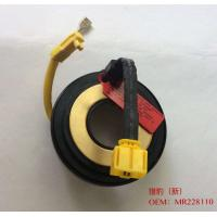 China Volkswagen Mitsubishi Car Electrical Components SRS Airbag Spiral Spring Coil wholesale