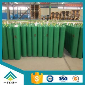 China Hydrogen H2 wholesale