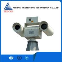 China Electro Optical Surveillance System For Frontier Defence / Harbor / Coastal With Search Lamp wholesale
