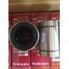 China GCR15 Flange Linear Bearing LME5UU LME12UU LME16UU LME20UU LME25UU LME Series wholesale