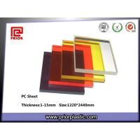 China Clear ESD polycarbonate sheet wholesale