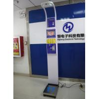 Quality coin operated bmi digital weight machine ultrasonic medical healthcare balance for sale