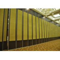 China Vinyl Office Partitioning Walls , Gypsum Partition Wall For Banquet Hall Room wholesale