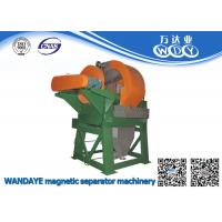 Quality Vertical Ring High Gradient  Non Ferrous Metal Separator Approved ISO9001 wholesale