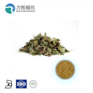China Icariin Icariins Organic Plant Powder Epimedium Extract With Brownish Yellow on sale