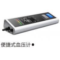 China Dual Blood Pressure Apparatus Cuff Innovative Technology Rechargeable Batteries Attached wholesale