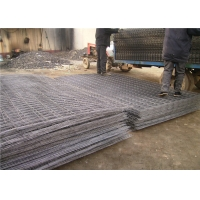 China 50 X 100mm Fencing 2mm Welded Mesh Panel Hot Dipped Galvanized wholesale