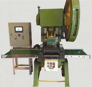 Buy cheap CNC Punching & shearing Machine from wholesalers
