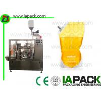 Buy cheap Stand-up Bag Edible Oil Pouch Packing Machine Auto 6 Working Station Up to 50 from wholesalers