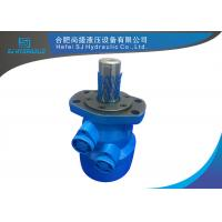 Buy cheap Small Commercial Hydraulic Motor , High Torque Low Rpm Hydraulic Motor from wholesalers