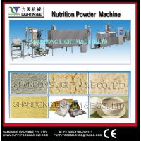 China Nutrition powder/baby rice powder process line wholesale