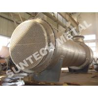 China C-276 Floating Head Exchanger Condenser wholesale