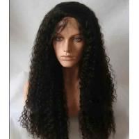 """China Black Long Natural Wave 18"""" remy human hair full lace wigs Tangle Free wholesale"""