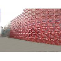 Buy cheap Colored Perforated Aluminum Sheet For Super Shopping Mall Wall Cladding from wholesalers