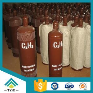 China Acetylene C2H2 wholesale