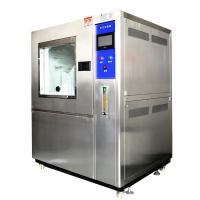 China IEC60529 IPX5 IPX6 Laboratory Sand And Dust Resistance Test Chamber wholesale