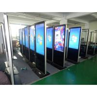 China 2015 Most Popular ! Shopping mall advertising kiosk / Digital Signage Kiosk /outdoor digit wholesale
