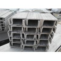 China Industry U Channel Stainless Steel / Stainless Steel U Section Natural Color wholesale