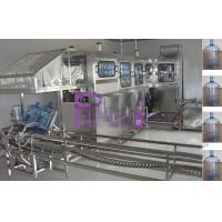 China Automatic 3 in 1 Water Filling Line With Gallon Bottle Sealing Machine 600 Barrel/H wholesale